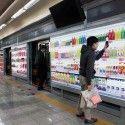 Rayons de supermarchés virtuels sur des surfaces planes en ville